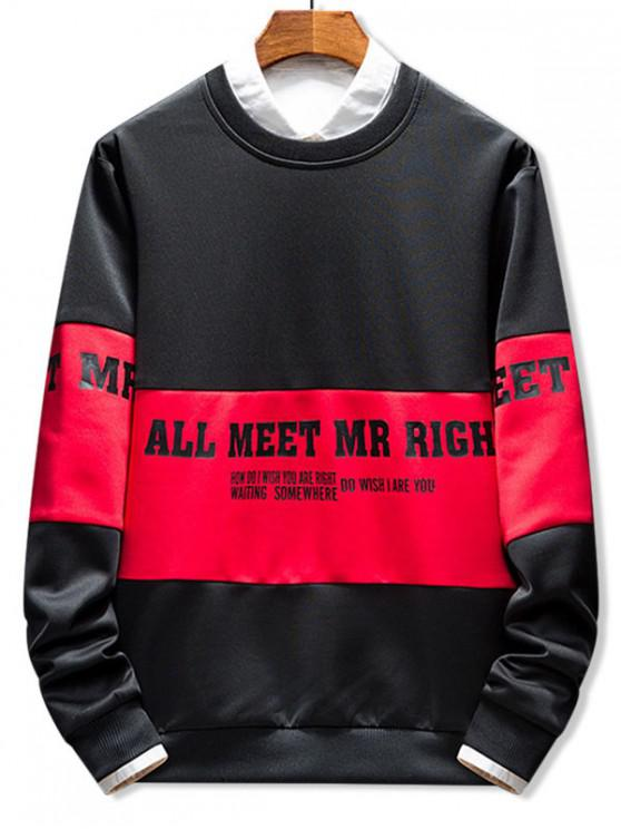 outfit Color Block Splicing Letter Graphic Print Sweatshirt - BLACK M