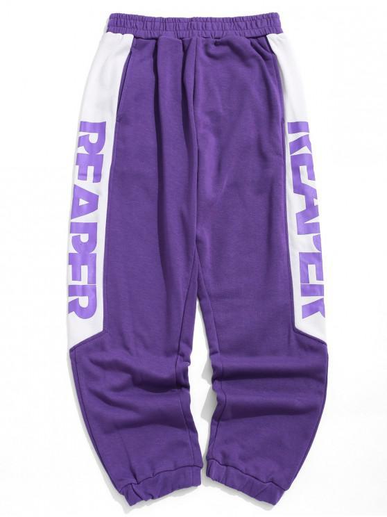 women Letter Print Color Block Splicing Sport Jogger Pants - LOVELY PURPLE 2XL
