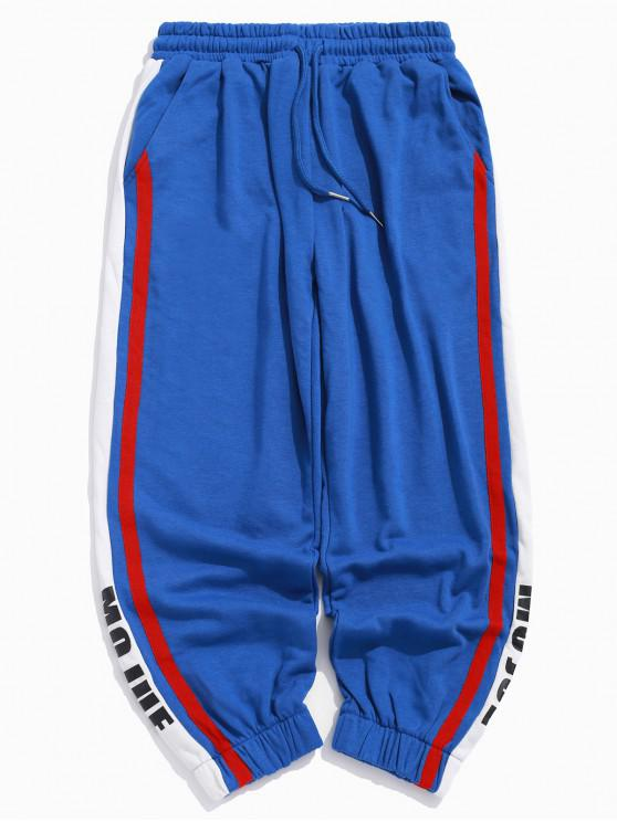 fashion Contrast Striped Trim Letter Print Sport Jogger Pants - DODGER BLUE L