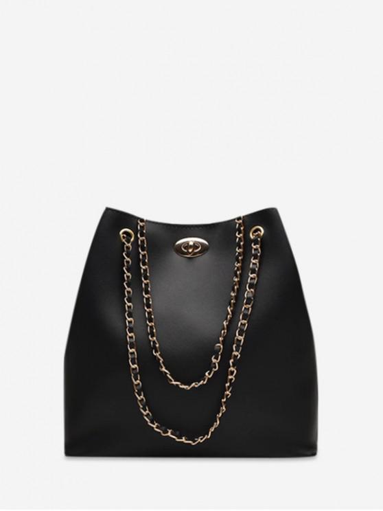 latest Brief Bucket Chain Shoulder Bag - BLACK