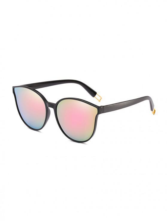 best Brief Anti UV Oversized Sunglasses - PINK