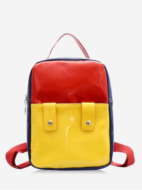 outfits Color Block Patent Leather Backpack - YELLOW