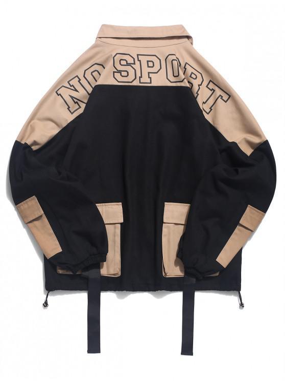 chic No Sport Letter Print Color Block Splicing Pullover Raglan Sleeve Jacket - BLACK XL