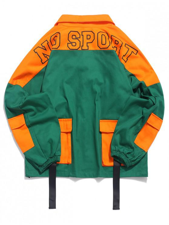 chic No Sport Letter Print Color Block Splicing Pullover Raglan Sleeve Jacket - GREEN 3XL