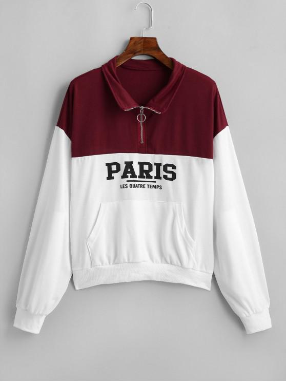 Sudadera Paris Graphic con hombros descubiertos y cremallera - Blanco S