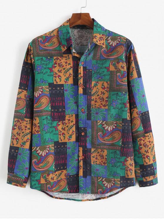 chic Long Sleeve Button Up African Print Shirt - SEA GREEN XL