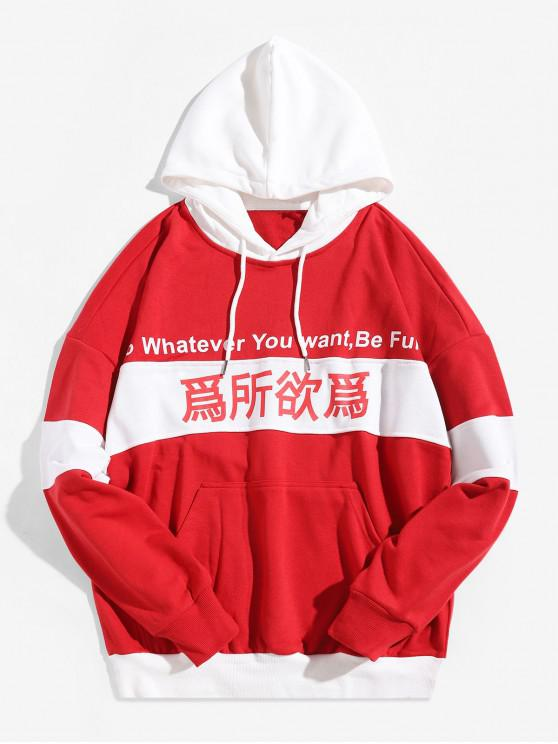 sale Do Whatever You Want Graphic Drop Shoulder Contrast Hoodie - RED 2XL