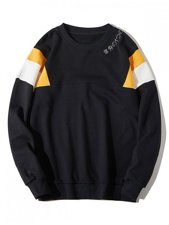 カラーブロック信念グラフィックドロップショルダースウェットシャツ - ブラック 2XL