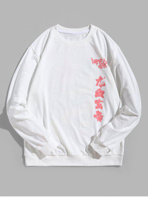 chic ZAFUL Dragon Flower Letter Graphic Sweatshirt - WHITE M Mobile