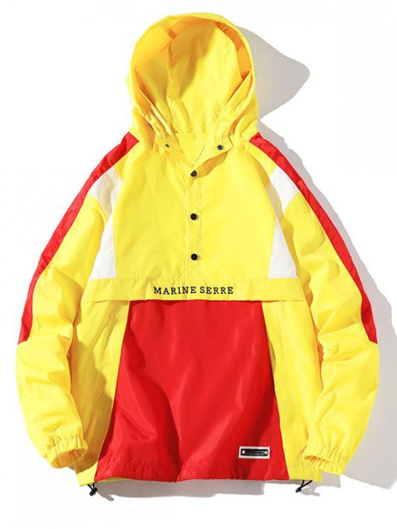 outfit Color Block Splicing Pullover Hooded Jacket - CORN YELLOW L