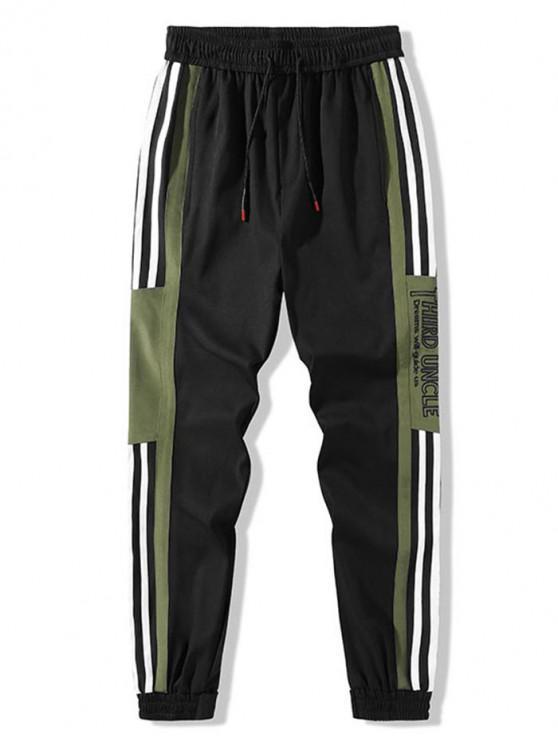 Pantalones de chándal con bordado de letras empalmadas en contraste - Ejercito Verde L