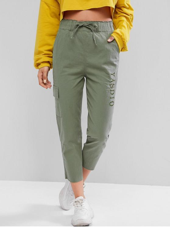 ladies Drawstring Raw Hem Embroidered Pocket Pencil Pants - ARMY GREEN S