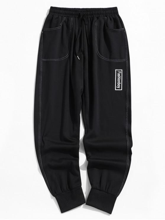 Pantalones de chándal con cordón gráfico - Negro 2XL