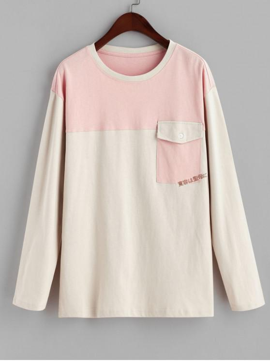 trendy Two Tone Embroidery Flap Pocket T Shirt - PIG PINK L