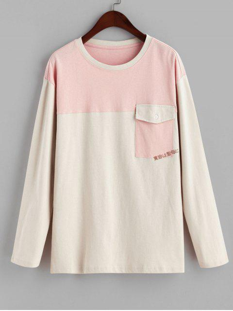 Dos tonos del bordado de la aleta T bolsillo de la camisa - Cerdo Rosa 2XL Mobile