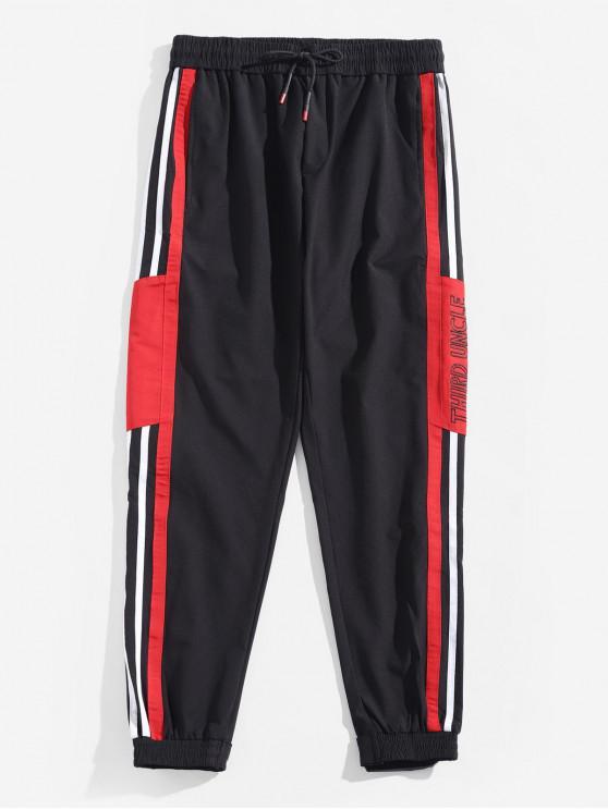 Pantalones de chándal con bordado de letras empalmadas en contraste - Rojo Lava XL
