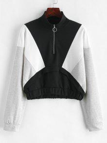 Zip Front Colorblock Sweatshirt