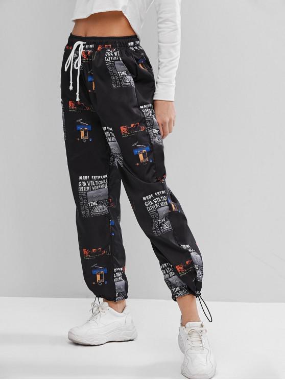 trendy Mid Rise Printed Windbreaker Jogger Pants - BLACK S