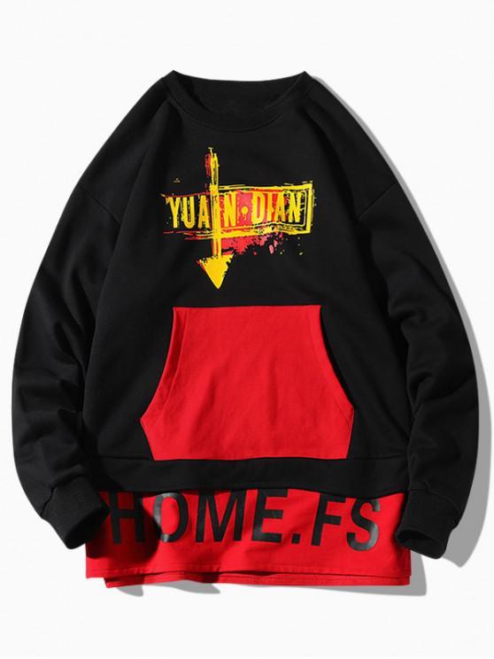 fashion Letter Paint Color Blocking Faux Twinset Sweatshirt - LAVA RED XL