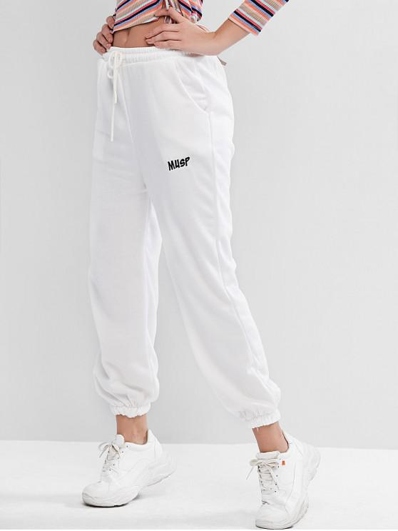 new French Terry Drawstring Embroidered Jogger Sweat Pants - COOL WHITE ONE SIZE