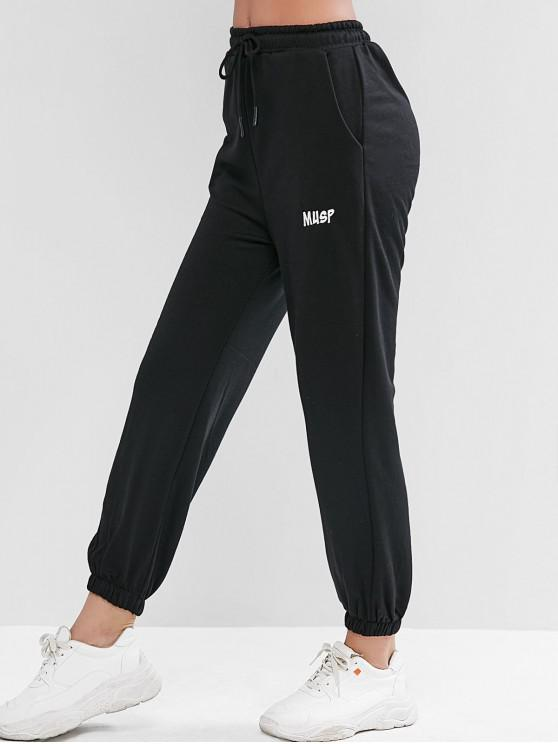 unique French Terry Drawstring Embroidered Jogger Sweat Pants - BLACK ONE SIZE