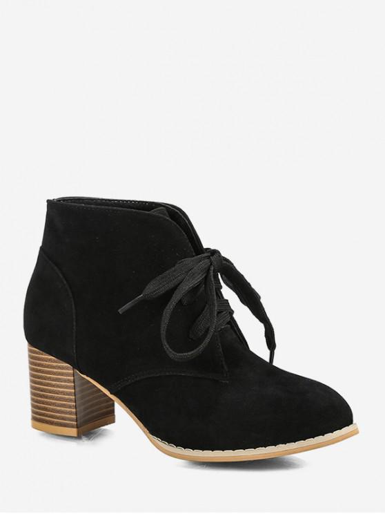 厚實的鞋跟繫帶裝飾靴子 - 黑色 歐盟35