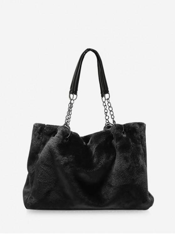 shop Plush Solid Chain Rectangle Handbag - BLACK