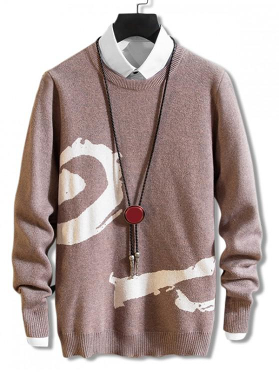 affordable Rib-knit Trim Pullover Crew Neck Graphic Sweater - CAMEL BROWN S