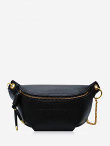سستة الصلبة سلسلة حقيبة الصدر - أسود