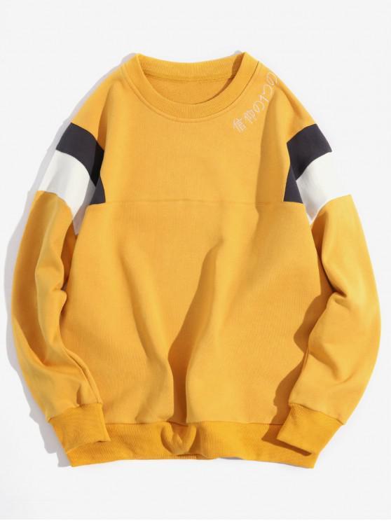 affordable Color-blocking Belief Graphic Drop Shoulder Sweatshirt - BRIGHT YELLOW XL
