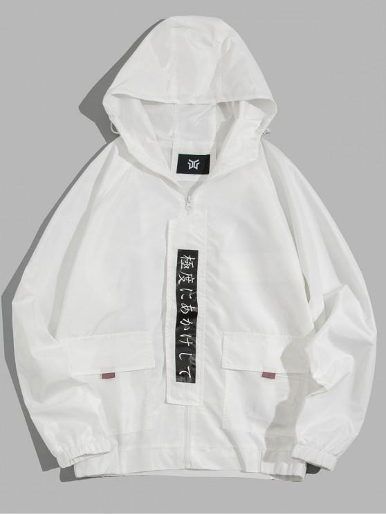 womens Letter Print Flap Pocket Raglan Sleeve Hooded Jacket - WHITE L
