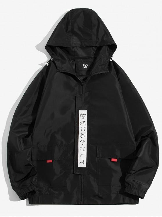 Принт буквы Карман Рукав реглан С капюшоном Куртка - Чёрный XS