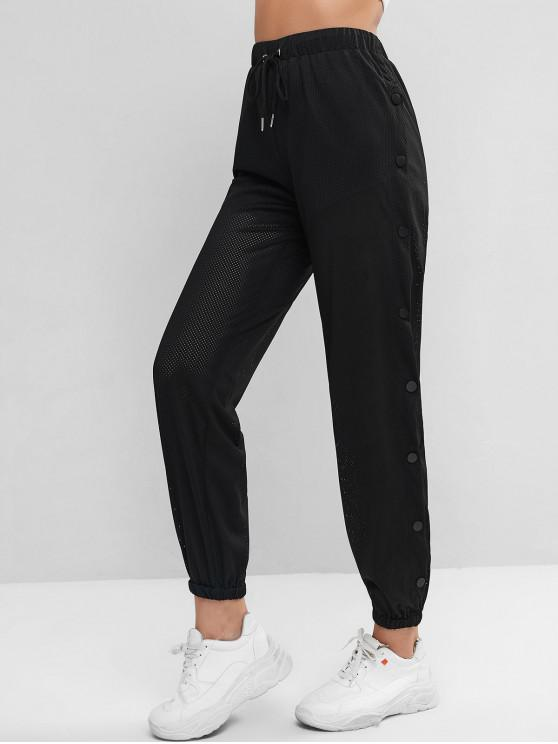 womens Perforated Snap Button Side Drawstring Jogger Pants - BLACK L