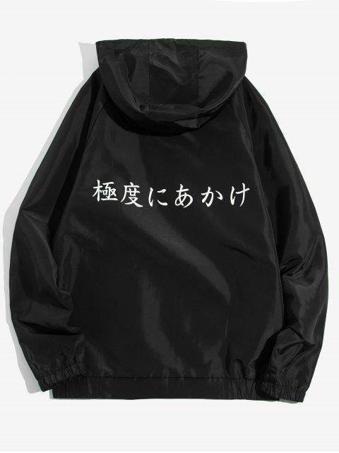 latest Letter Print Flap Pocket Raglan Sleeve Hooded Jacket - BLACK XS Mobile