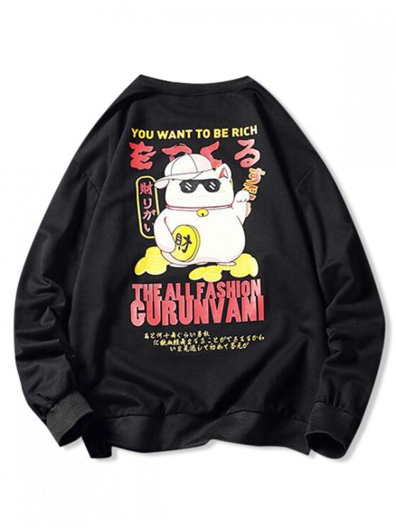 sale Cartoon Cat Letter Graphic Print Applique Sweatshirt - BLACK M
