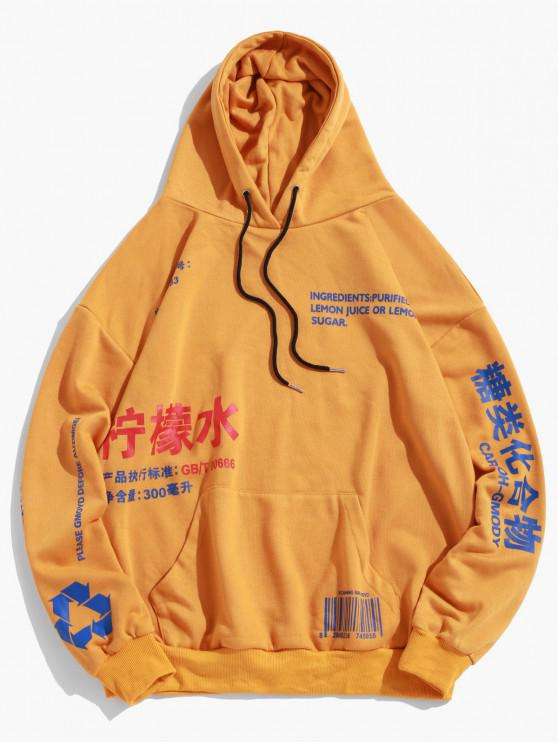 unique Chinese Lemonade Production Label Graphic Drop Shoulder Hoodie - BEE YELLOW XL