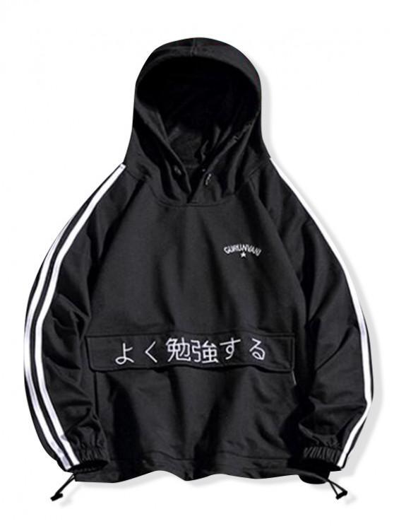 trendy Contrast Stripes Letter Embroidered Raglan Sleeve Hoodie - BLACK XL