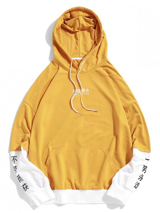 lady Letter Graphic Print Color Blocking Spliced Faux Twinset Hoodie - BEE YELLOW XL