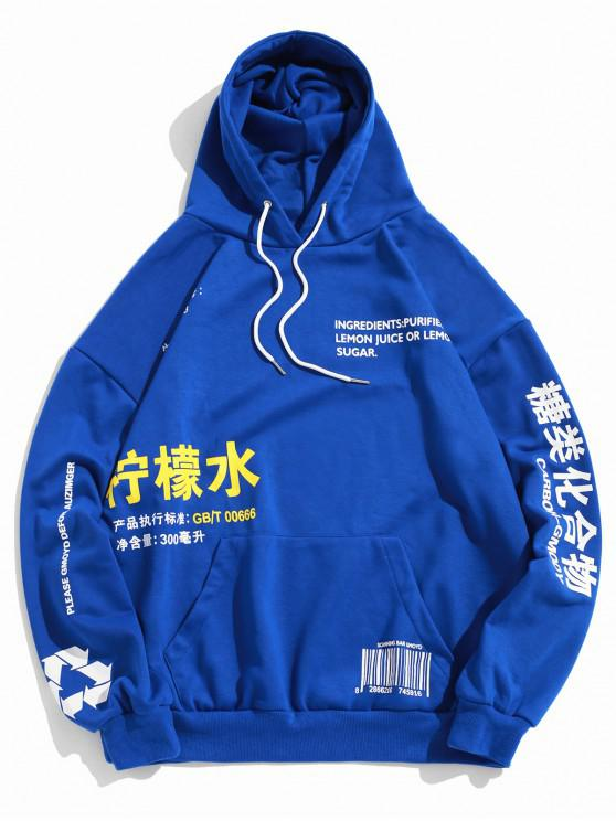 fancy Chinese Lemonade Production Label Graphic Drop Shoulder Hoodie - BLUE M