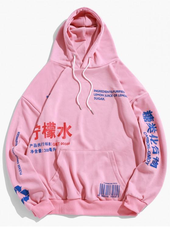 shop Chinese Lemonade Production Label Graphic Drop Shoulder Hoodie - FLAMINGO PINK L