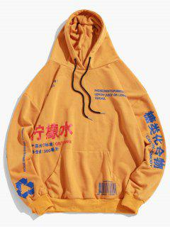Chinese Lemonade Production Label Graphic Drop Shoulder Hoodie - Bee Yellow 3xl