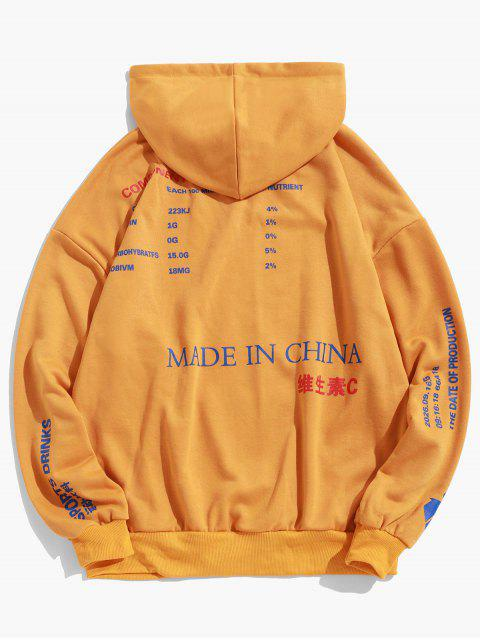 sale Chinese Lemonade Production Label Graphic Drop Shoulder Hoodie - BEE YELLOW 3XL Mobile