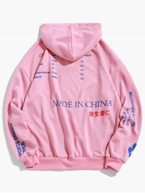 Chinesische Limonade Produktion Label Graphik Hängender Schulter Hoodie - Flamingo Rosa 3XL Mobile