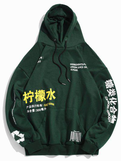 Chinese Lemonade Production Label Graphic Drop Shoulder Hoodie - Army Green 4xl