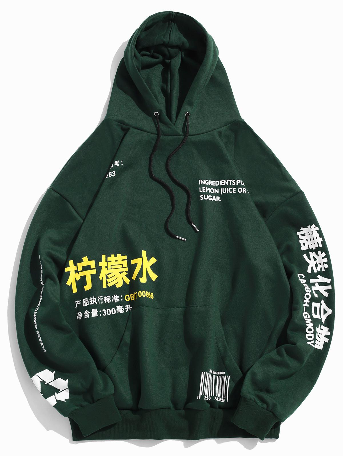 Chinese Lemonade Production Label Graphic Drop Shoulder Hoodie, Army green