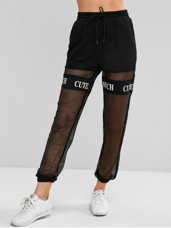 Pantalon de Jogging Lettre Graphique en Résille à Cordon - Noir M