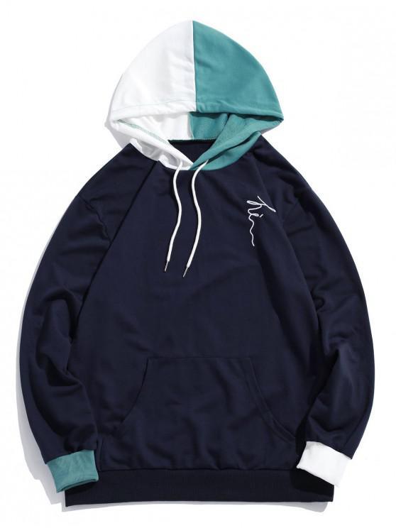 fashion Color Spliced Pocket Casual Hoodie - DEEP BLUE M