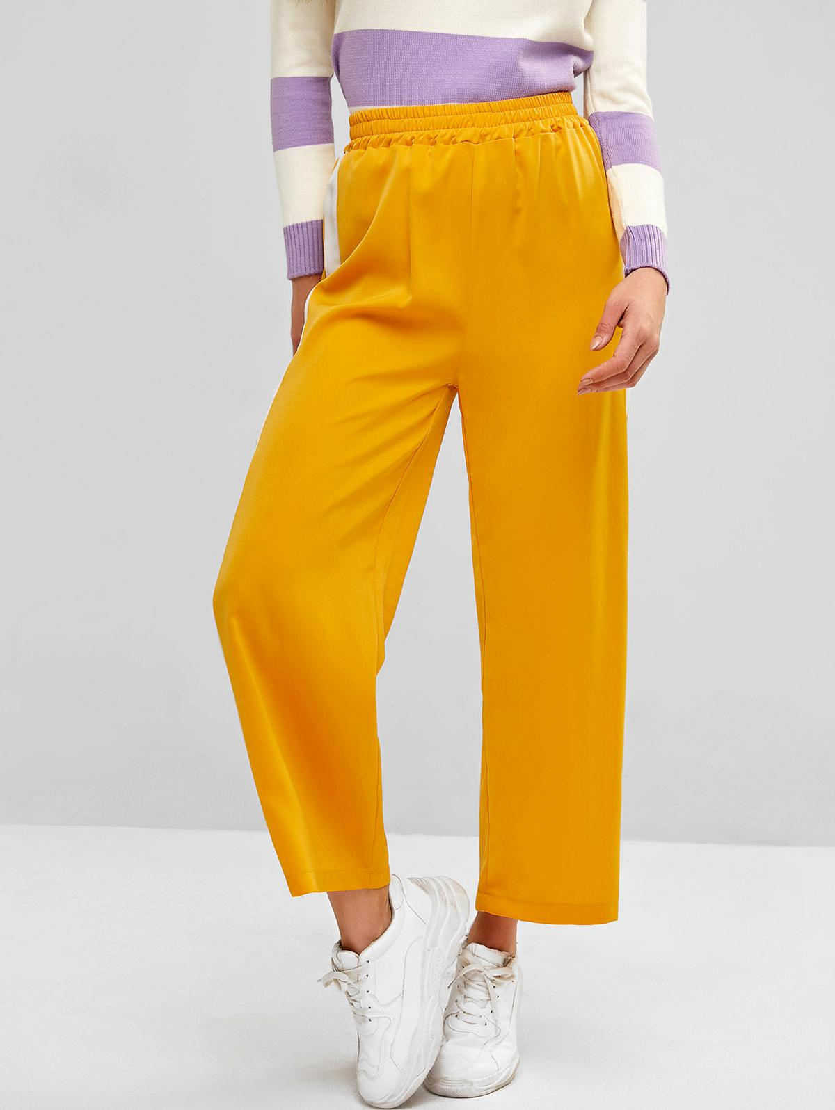 Contrast Side Wide Leg High Waisted Palazzo Pants