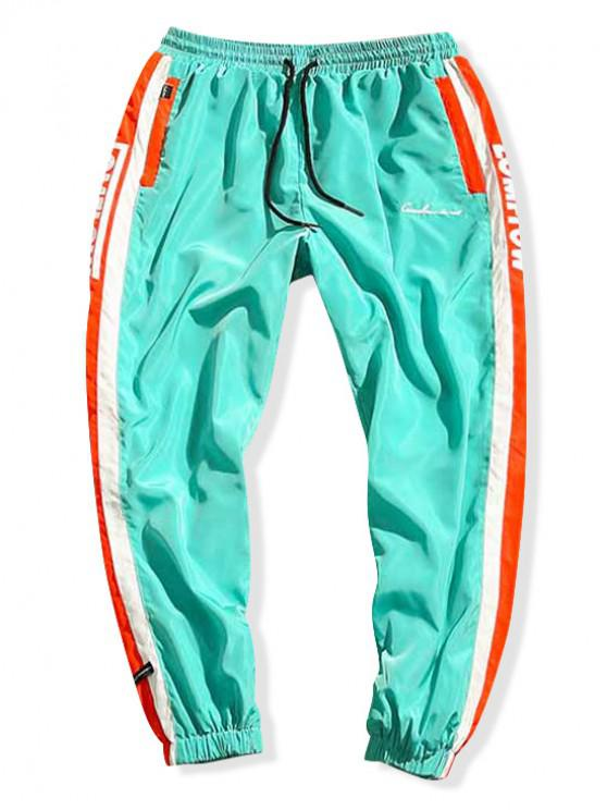 outfit Letter Print Colorblock Spliced Drawstring Jogger Pants - MEDIUM TURQUOISE M