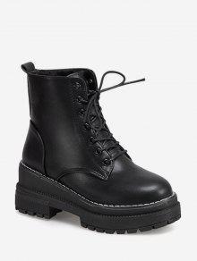 ربط الحذاء حتى منصة أحذية الكاحل مكتنزة كعب - أسود الاتحاد الأوروبي 39